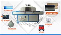 全国大量现机出售标准UV固化机