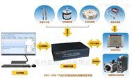EDC-3100-YT应力松弛试验机伺服测控系统