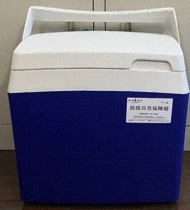 MCFY-2型防疫应急保障箱