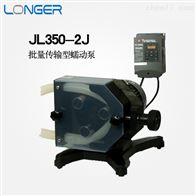 保定兰格批量传输型蠕动泵工业大流量恒流泵