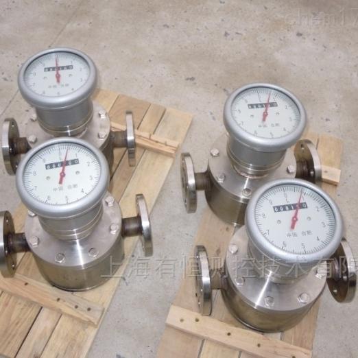 润滑油齿轮油流量计