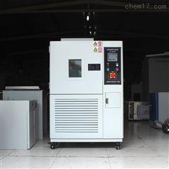上海溫濕度箱