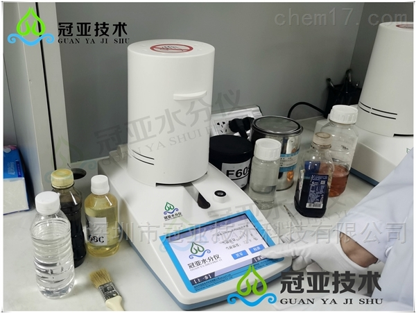 白乳胶固含量检测仪检测标准