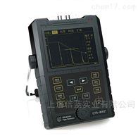 CTS-9002+ 型数字式超声探伤检测仪