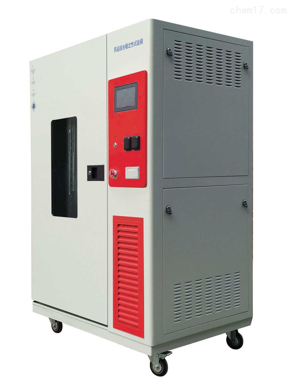 生产药品稳定性试验箱-豪华型(P型)