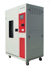 DWH-Q系列药品光综合稳定性试验箱