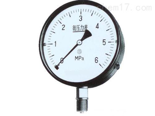 高精度氨用压力表