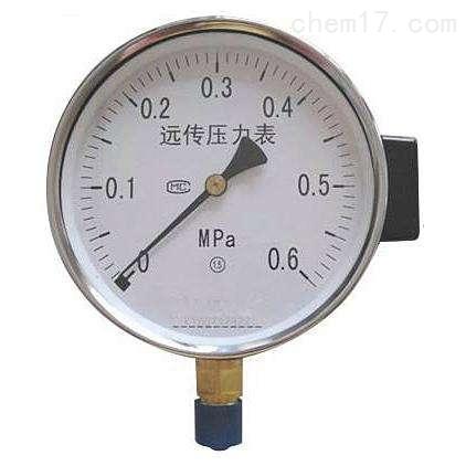 高精度远传压力表