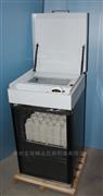 JD8000水質等比例采樣器(帶制冷)
