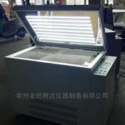 DHZ-DB全溫度光照振蕩培養箱