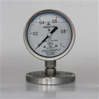 Y-150A/Z/MF(B)/316隔膜压力表