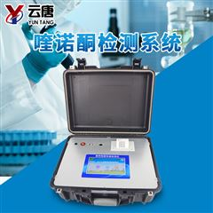 YT-SC水产品抗生素残留检测仪