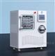 北京四环冻干LGJ-S50标准型冻干机