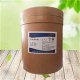 海藻酸钠生产厂家直销