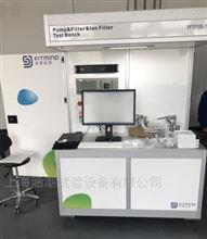 HC-SL-2200水泵及离子过滤器测试台