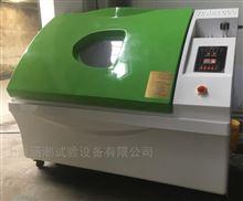 HC-YW-1500TH循环腐蚀试验箱