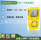 GasAlertMicro XTBW MC2-4四合一气体检测仪