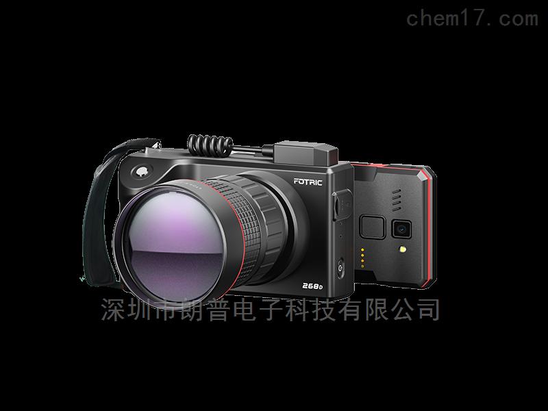 上海飞础科单镜头双视场热像仪