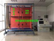 MCSLBT型新规范标准建筑门窗综合物理性能试验机