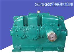 供应:ZLY180-10-1泰兴硬齿面减速机