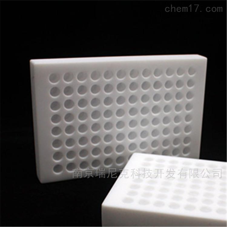 聚四氟乙烯产品PTFE微孔板、酶标板