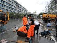 滨湖区清理隔油池处理合作工程