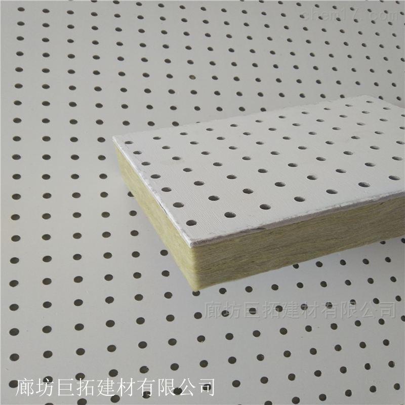 岩棉复合穿孔吸音板含运费价格