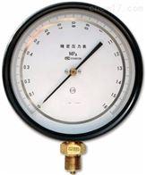 YB-150AYB-150A精密压力表