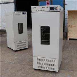 SHP-150數顯生化培養箱