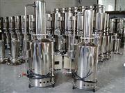 YN-ZD-Z-10不銹鋼蒸餾水器(斷水自控)