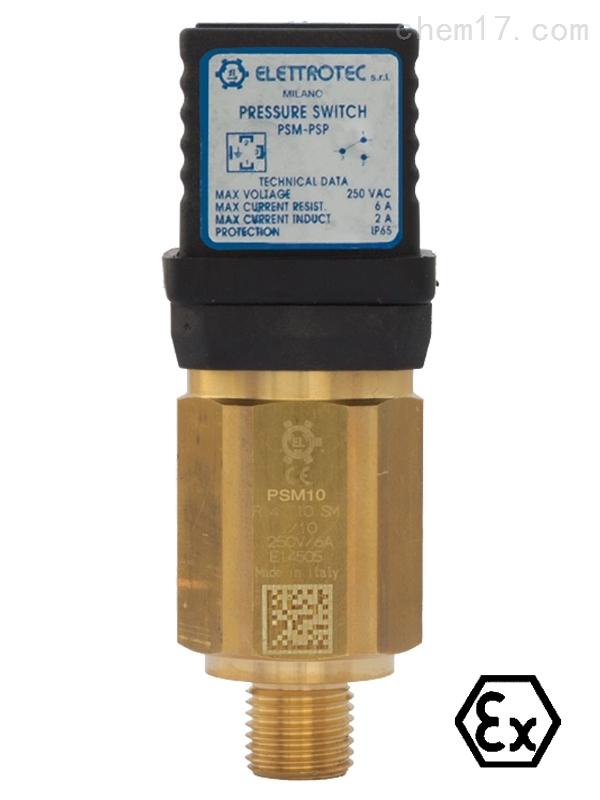 意大利ELETTROCE膜片/活塞可调压力控制器