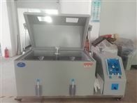 KD-120A可程式盐雾试验机送货广东开平