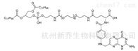 DSPE-PEGDSPE-PEG-FA/DSPE-PEG-Folic Acid磷脂