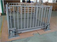 养猪场2吨带围栏称牛秤,1.5米2米猪笼电子秤