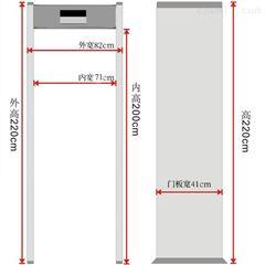 医院高精度门框式红外体温监测系统