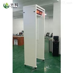 高精度门框式红外体温检测仪