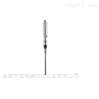NSL-M/00/0500/10/S1/8/O/O耐格Negele食品级电位式液位计