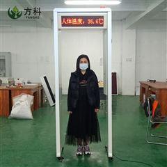 无需停顿,高精度门框式红外体温监测系统