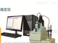 LAB-207自动电位滴定仪