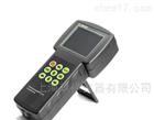 EM1301电磁超声测厚仪