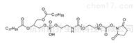 DSPE-PEGDSPE-PEG-NHS/SC磷脂PEG活性酯