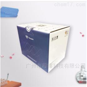 R601外泌体提取试剂盒(细胞上清)