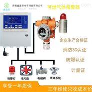 丙烷可燃气体报警器企业