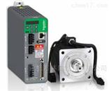LXM26B07HF3F施耐德LXM26伺服750W驱动器LXM26B07HF3F