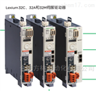 施耐德LXM32伺服驱动器