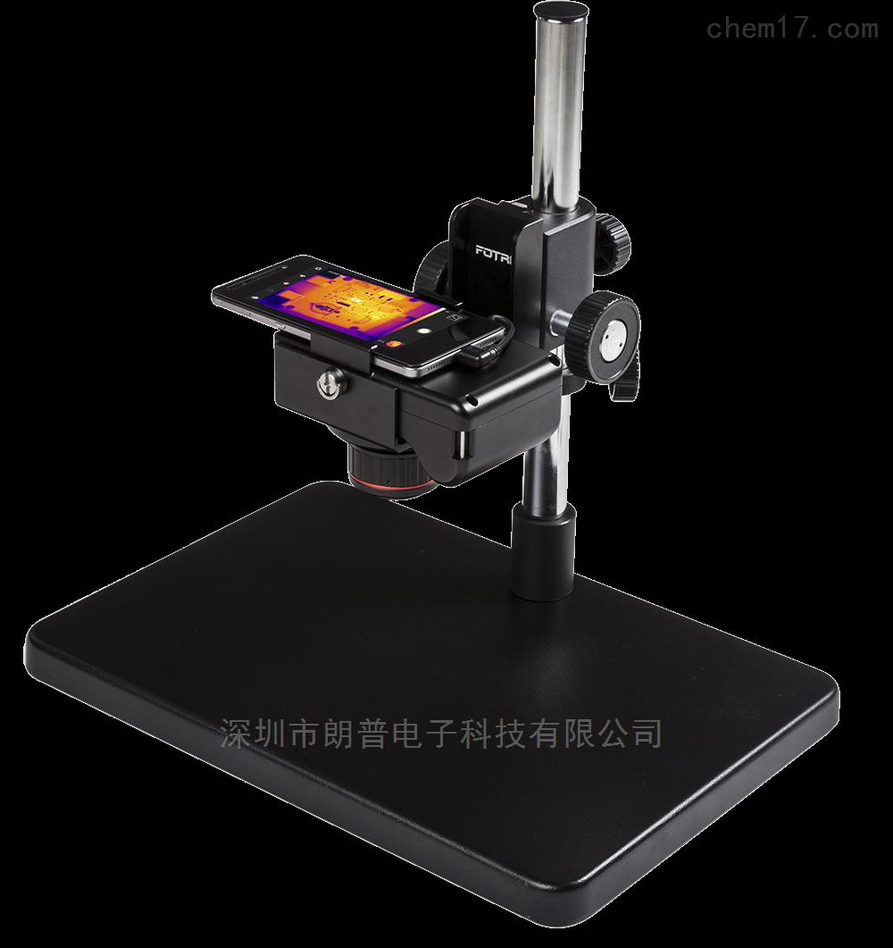 上海飞础科PCBA热失效分析仪