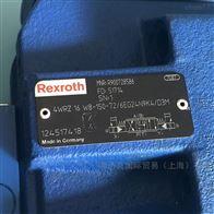 Rexroth力士乐阀模块R911285321+R911286862