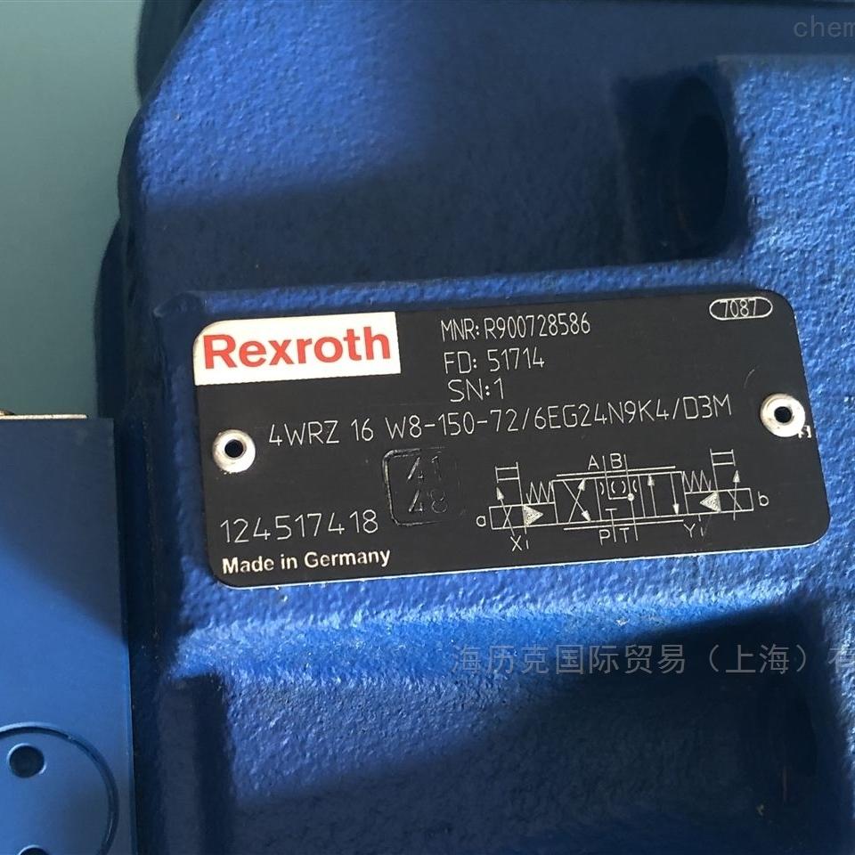 Rexroth力士乐R900738629比例换向阀现货
