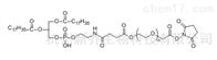 DSPE-PEGDSPE-PEG-SCM MW:2000/磷脂PEG