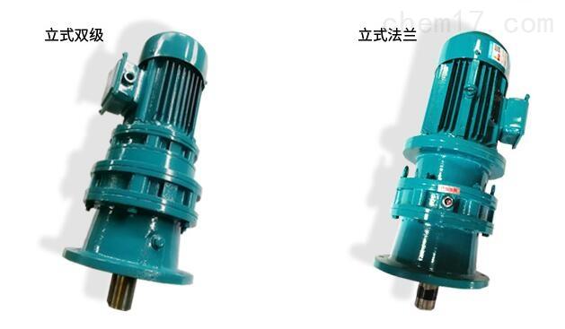 供应:XLED42-187-0.55KW摆线针轮减速机